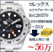 REF216570