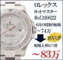 REF116622
