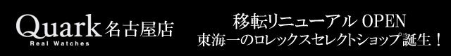 バナー1のコピー